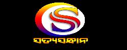 Satyasandhana